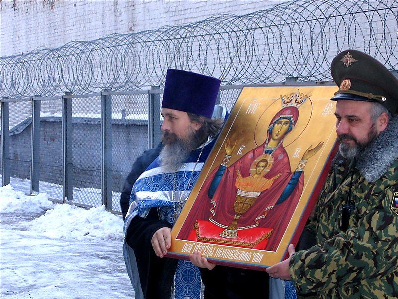 Ikona Niewyczerpany Kielich - więzienie na Butyrkach